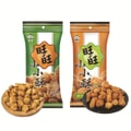 Taiwan WANT WANT Fried Cracker Balls Spring Onion & Chicken Spicy 30g*6 packs