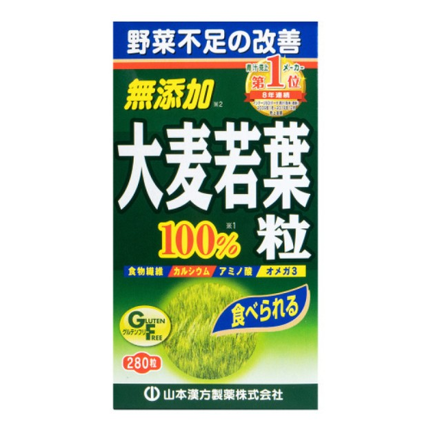 商品详情 - 【日本直邮】日本山本汉方制药 大麦若叶青汁颗粒 瓶装280粒 - image  0