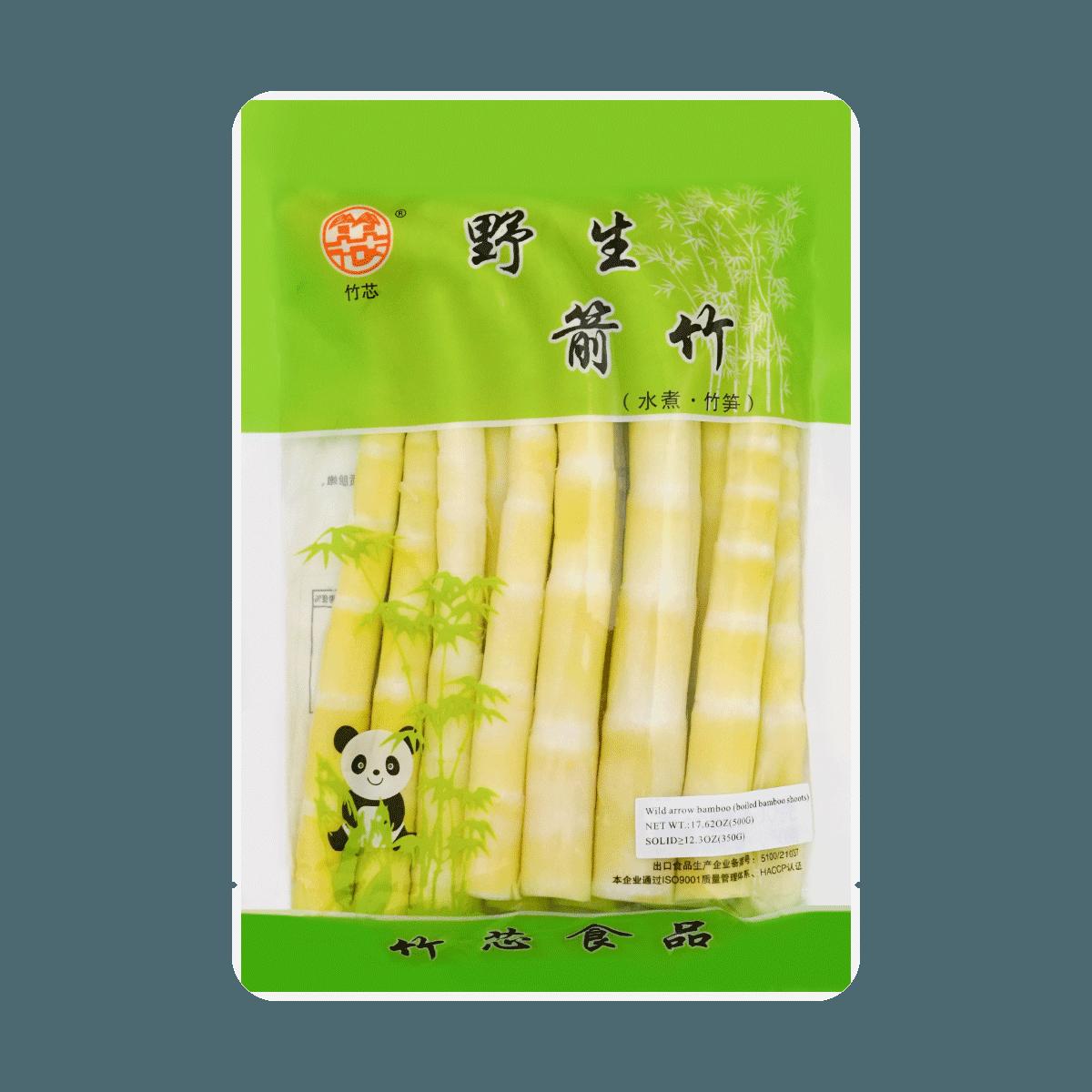 Yamibuy.com:Customer reviews:Wild Arrow Bamboo (Boiled Bamboo Shoot) 500g