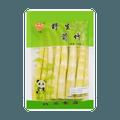 Wild Arrow Bamboo (Boiled Bamboo Shoot) 500g