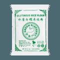 绿象 水磨糯米粉 1lb
