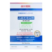 DR.MORITA Hyaluronic Acid Facial Mask 10sheets