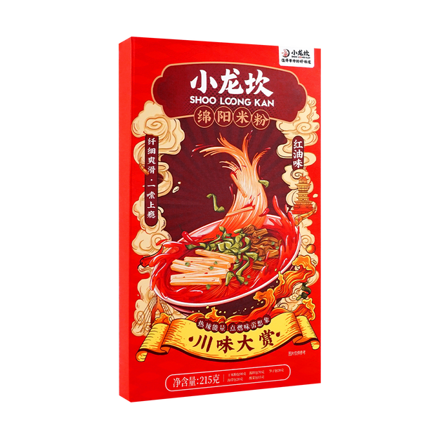 Product Detail - Spicy Mian Yang Rice Noodle 215g - image  0