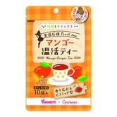 日本山本汉方制药 芒果生姜温活 无咖啡因健康茶 2g×10袋