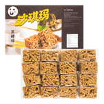 Panda Brown Sugar Crispies 600g