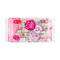 PUYI  Hardcover Rice Candy 238g