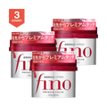 SHISEIDO FINO Premium Touch Hair Mask 230g*3