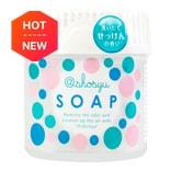 日本KOKUBO小久保  SHOSYU空气清新消臭圆 肥皂香 150g