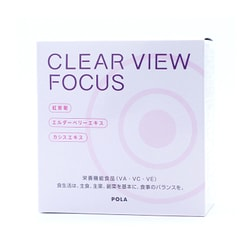 POLA CLEAR VIEW FOCUS