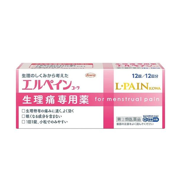 Product Detail - KOWA Pain Relief Tablets 12pcs - image 0