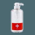 BIOMEDISUN HAND SANITIZER (70% Alcohol) 500ml