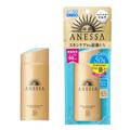 【日本直邮】日本 SHISEIDO资生堂 安耐晒小金瓶完美超防水防晒霜 90ml COSME大赏第一位