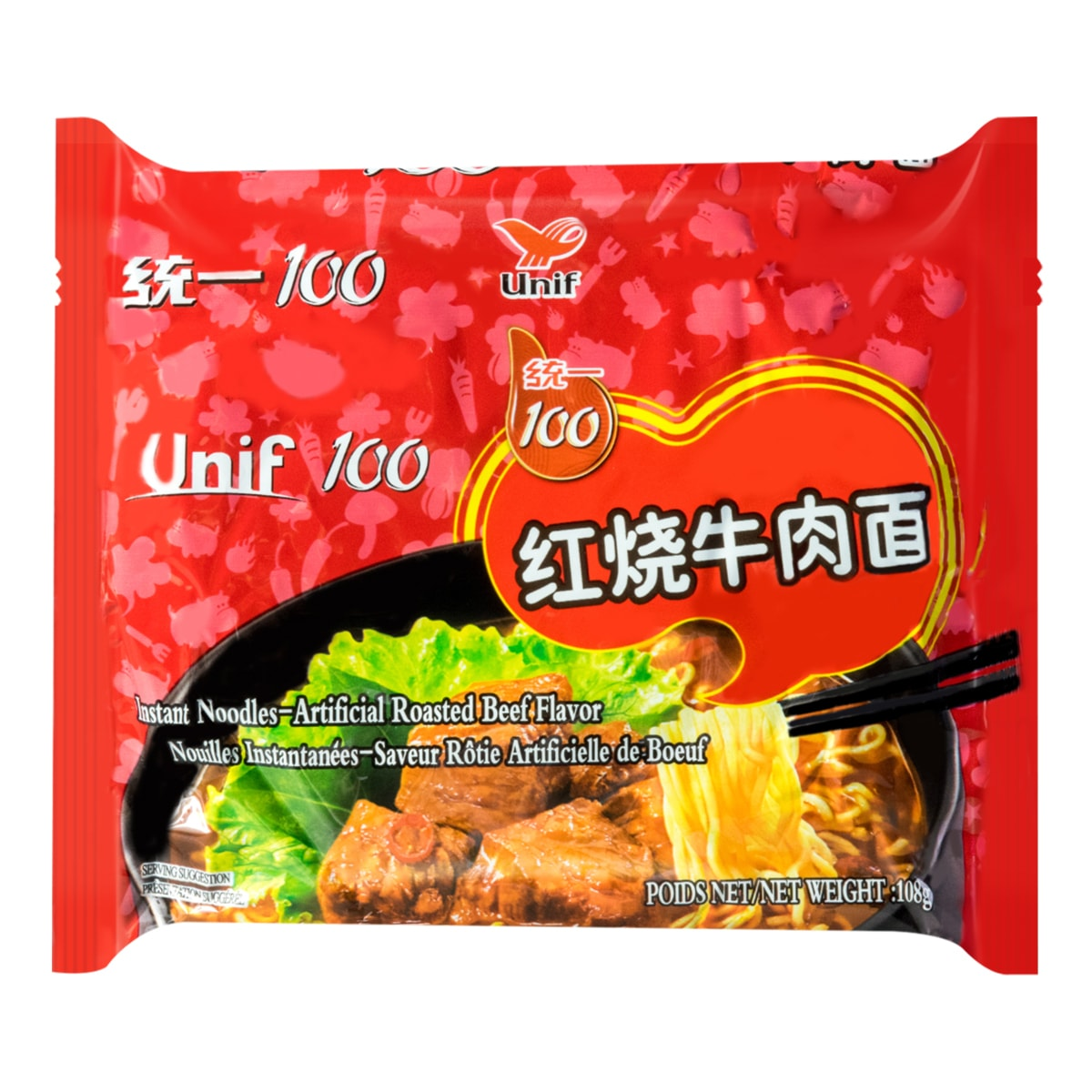 Yamibuy.com:Customer reviews:UNIF 100 Instant Noodle Artificial Roasted Beef Flavor 108g