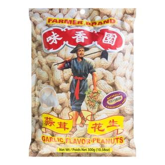 FARMER BRAND Garlic Flavor Peanuts 300g