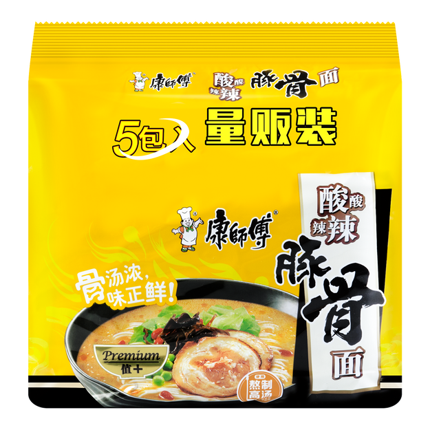 Product Detail - MASTER KONG Soup Daren Spicy Pork Bone Noodle 520g - image 0
