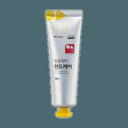 ISDR hand cream lemon 50g