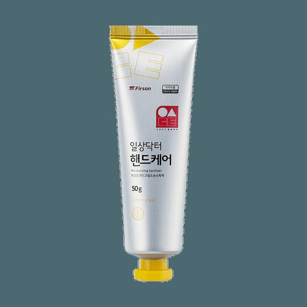 Product Detail - ISDR hand cream lemon 50g - image 0