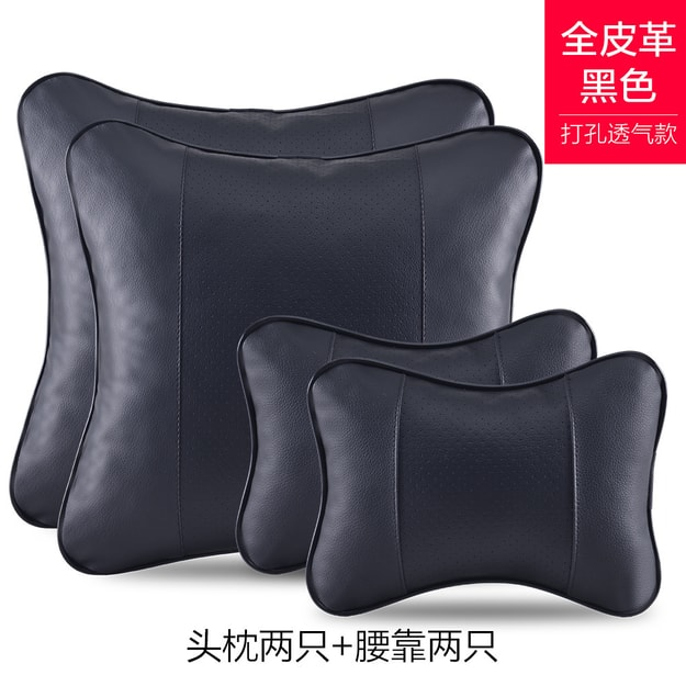 Product Detail - LORDUPHOLD Universal Car Neck Pillows Leather Breathable Mesh Car Rest Headrest Cushion Interior Accessories BL 4 pc - image  0