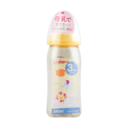 Japan Pigeon Breast Feel Baby Feeding Bottle PPSU 240ml #Animal Design