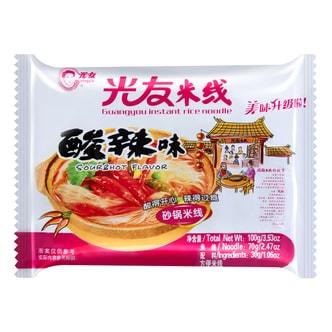 GUANGYOU Instant Rice Noodle Hot  Sour Flavor 100g