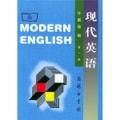 现代英语(第1册)