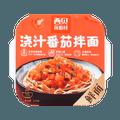XBYMC Heating Instant Noodle (Tomato) 270g