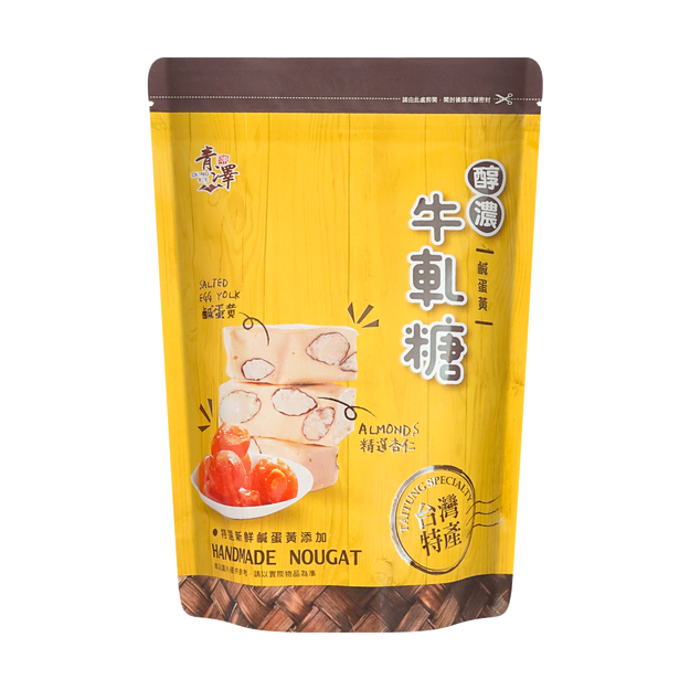 Product Detail - CHING TSE Handmade Nougat Candy Salted Egg Flavor 250g - image 0