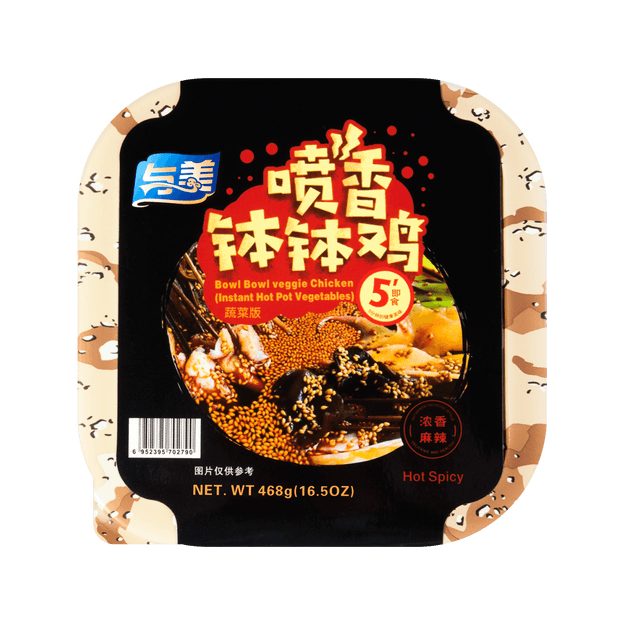 Product Detail - Bowl Bowl Veggie Beancurd (hot spicy) 468g - image  0