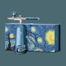 【香港DHL 5-7日达】网易严选 喷出保湿水光肌 高压纳米喷雾 注氧补水仪 梵高星空限量版