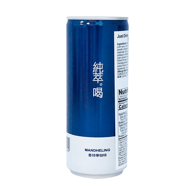Product Detail - JUST DRINK Mandheling 240ml - image 0