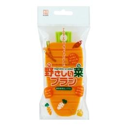 日本KOKUBO小久保 可弯曲水果蔬菜清洁刷 (红萝卜造型)