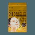 日本KRACIE嘉娜宝 肌美精 新款豪华3D保湿面膜 4片入