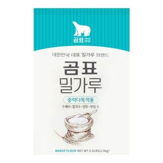 韩国GOMPYO白熊 高级多用途面粉 2.5kg