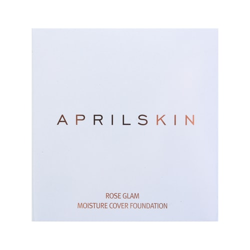 Rose Glam Moisture Cover Foundation by april skin #13