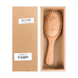 CHUNIAN Bamboo Hair Brush