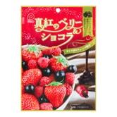 日本PINE 巧克力夹心莓果糖果 70g