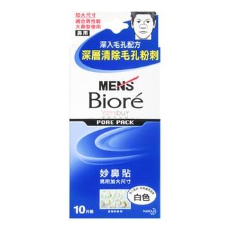 日本KAO花王 BIORE碧柔 妙鼻贴 深层清除毛孔粉刺 男士专用 10枚入