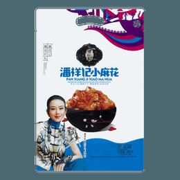 Xiao Ma Hua Rose Flavor 450g