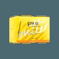 【小红书抖音爆款】PWU朴物大美 小黄油保湿滋润发膜 水润款 6盒x12ml