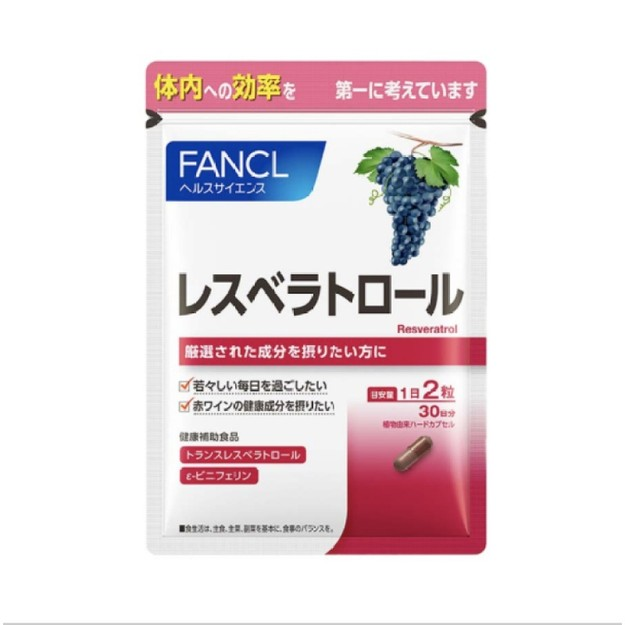 Product Detail - FANCL Resveratrol Supplement 60 capsules for 30 days - image 0
