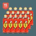 【Value Set】MASTER KONG Tangerine Peel&Plum Drink 500ml Pack of 15