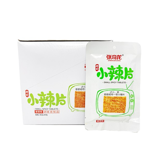 Product Detail - ZHANGQILONG Vintage Small Spicy Slices Sauce Flavor 36g*20 bags - image 0