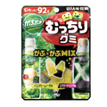 DHL直发【日本直邮】日本悠哈UHA 两种饮料口味软糖 92g