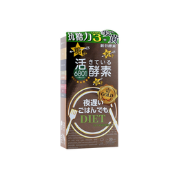 【2021新版包装】日本新谷酵素 夜间酵素黃金版 30日份 39g