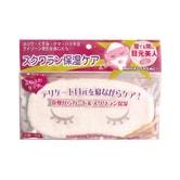 日本ISHIHARA石原商店 睡美人保湿温热眼罩