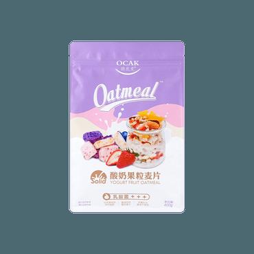 【肖战同款】欧扎克 酸奶果粒坚果乳酸菌 干吃零食 水果谷物冲饮代餐燕麦片 400g
