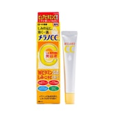 ROHTO Melano CC Medicated Intensive Spot Correcting Serum 20ml