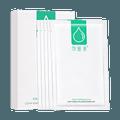 Sodium Hyaluronate Repair Mask 5 Sheets