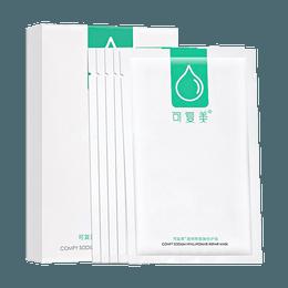 可复美 医用透明质酸钠修复贴液 绿膜 小水库 5片