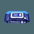 肯尼士 74%酒精湿纸巾 柔湿巾 60抽 145x185mm 温和配方 99.9%纯水 40年生产经验 品质保证